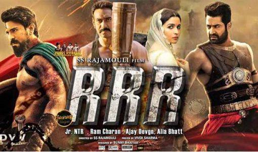 RRR Hindi Movie 2021 Cast, Trailer, Release Date, IMDb